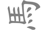 Samolepka v balení -Čínské znamení zvěrokruhu - kůň