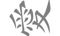 Samolepka v balení -Čínský znak láska