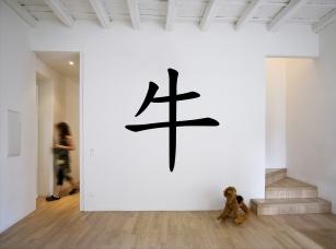 Čínské znamení zvěrokruhu - buvol samolepka na zeď