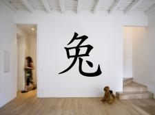 Čínské znamení zvěrokruhu - zajíc