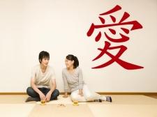 Čínský znak láska